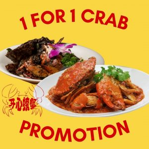 1 for 1 crab promotion