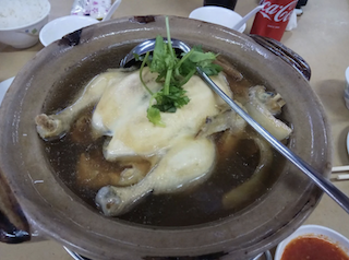 Kian Seng Seafood Restaurant Herbal Chicken