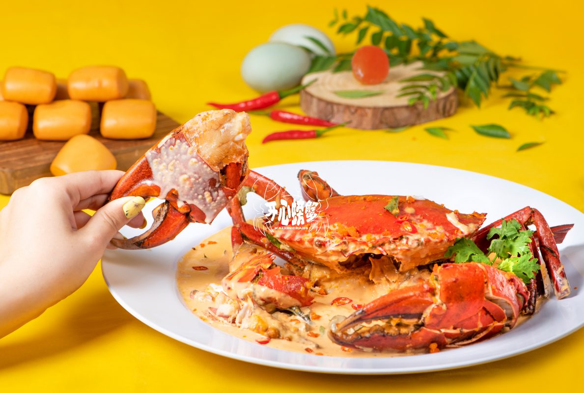 Kai Xin Crabs Signature Salted Egg Crab Feature Photo